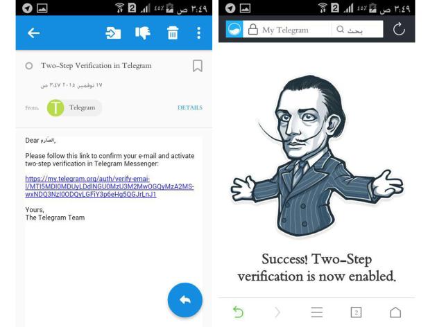 isis-telegram-shop