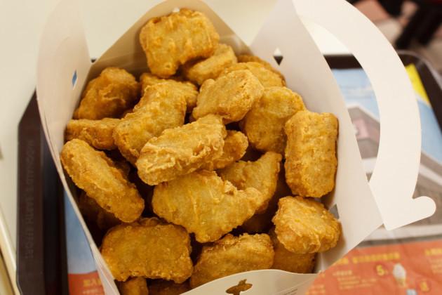 80 Chicken McNuggets!!