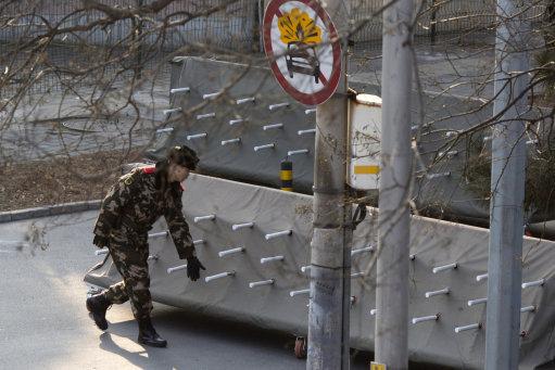 China Beijing Security