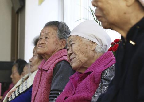 South Korea Japan Sex Slaves