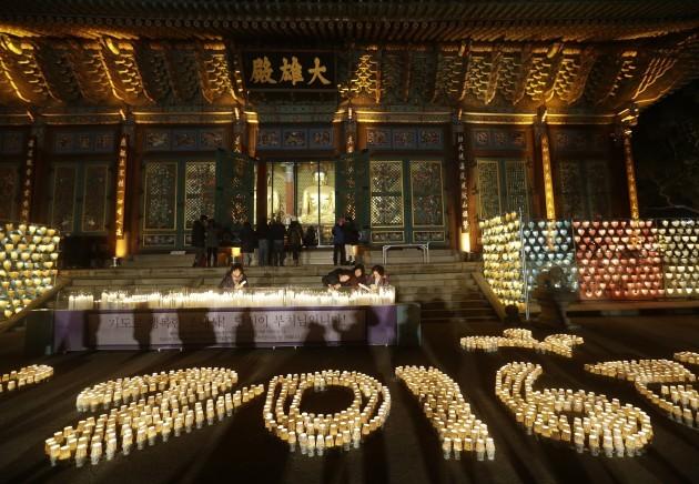 South Korea New Years Eve