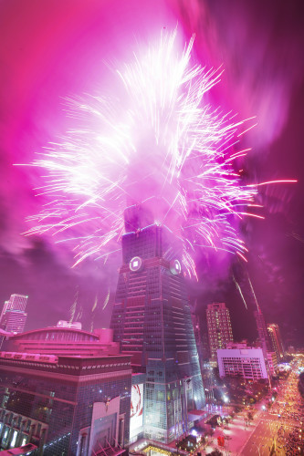Taiwan New Years Eve