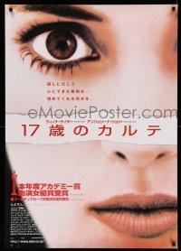japanese_b1_girl_interrupted_KM00330_C
