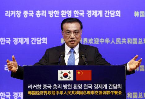 South Korea Japan China Summit
