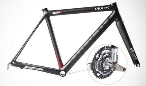 vivax-hidden-motor-cycling-bike