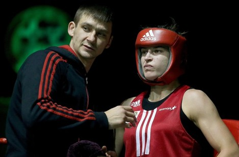 Katie Taylor with Lee Taylor
