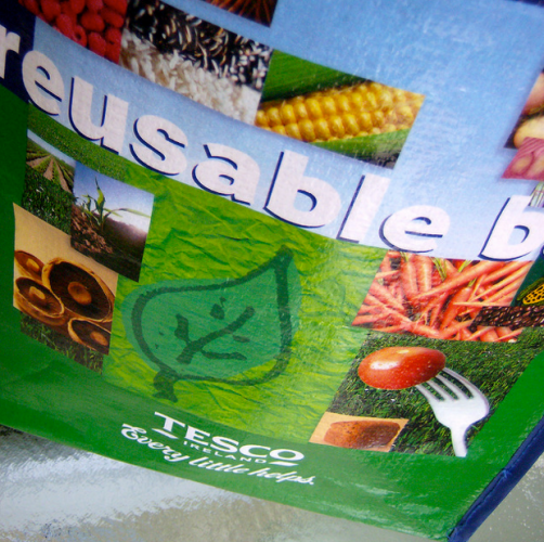 reuable