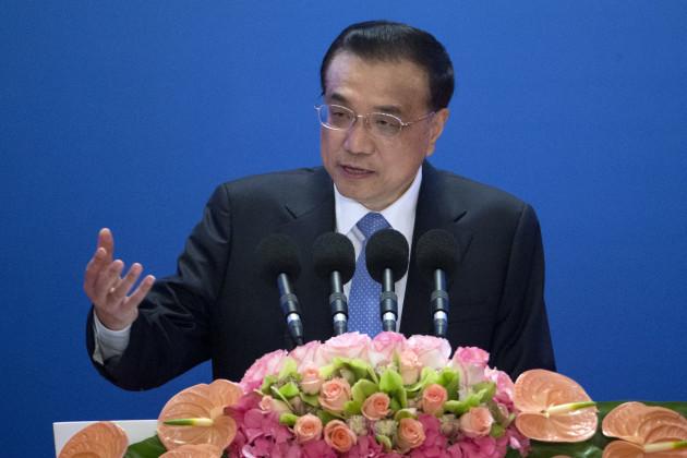 China AIIB