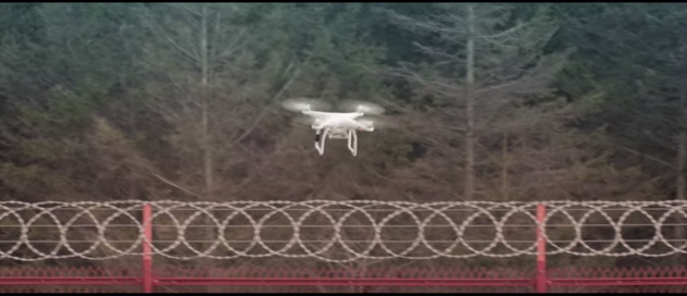 an-unauthorized-quad-copter-drone-is-clearly-going-someplace-it-shouldnt