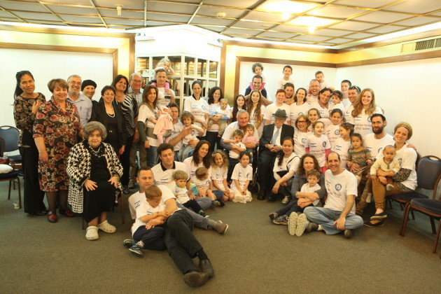 Guinness World Records announces new Oldest man - Israel Kristal - Kristal surrounded by his family - Haifa 11th March 2016