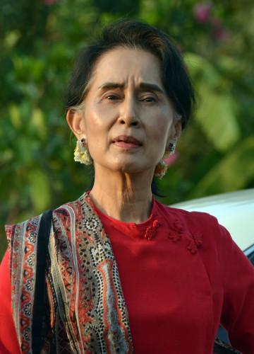 Myanmar Cabinet