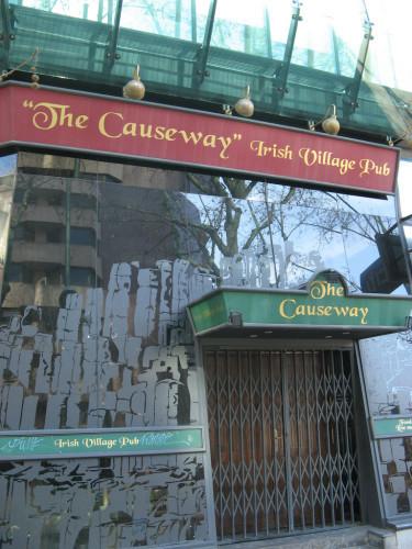 The Causeway