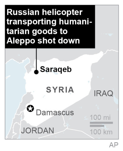 SYRIA HELICOPTER