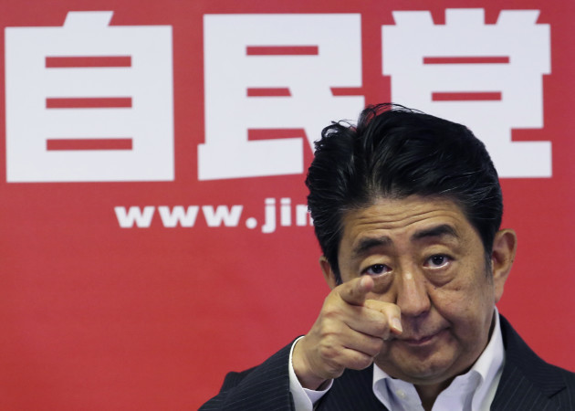 Japan Election Analysis