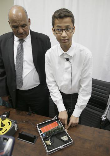 Muslim Student Clock