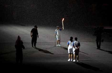 2016 Rio Paralympic Games - Opening Ceremony
