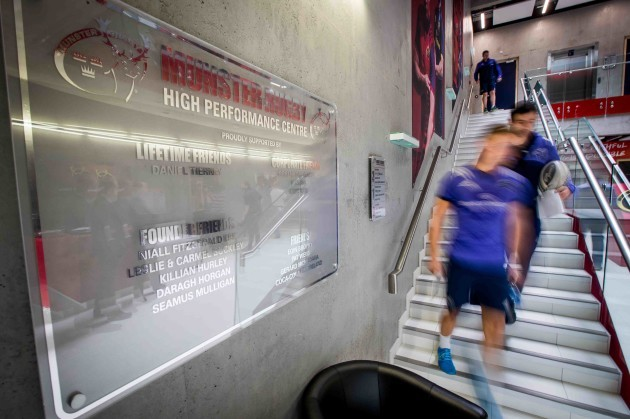 A view of the Munster Rugby High Performance Centre