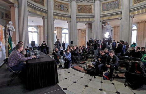 A view of the press conference