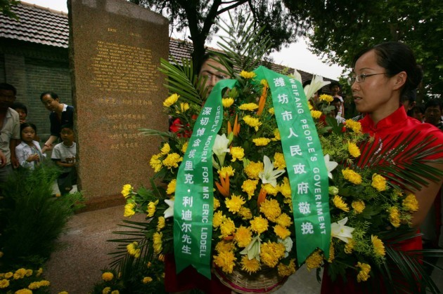 CHINA JAPAN WAR CAMP