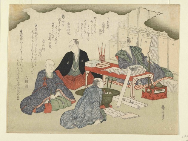 These incredible 200-year-old Japanese prints are going on