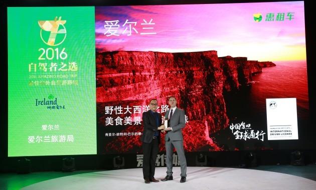 WILD ATLANTIC WAY SCOOPS TRAVEL AWARD IN CHINA
