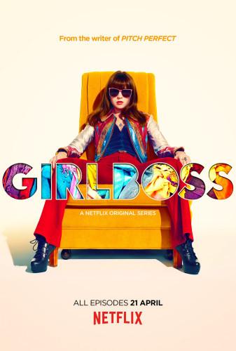 GirlBoss_UKIE