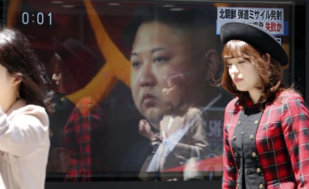 Japan Koreas Tension