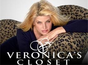 veronicas-closet