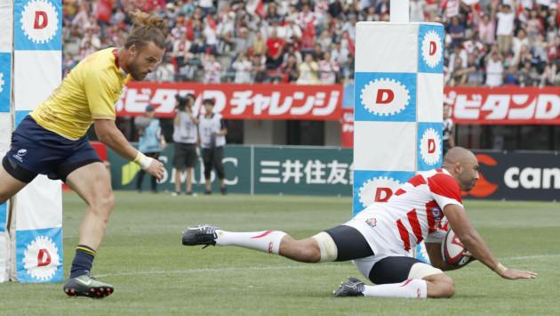 Japan Rugby Japan Romania
