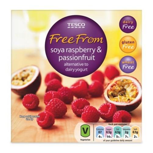 FF-Raspberry-Passionfruit-Yogurt-Lid