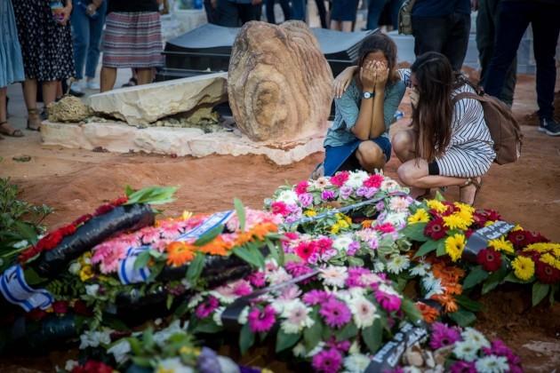 ISRAEL-MODI'IN-FUNERAL-HALAMISH ATTACK VICTIM