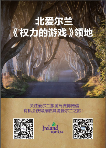 14 MILLION CHINESE TO SEE NEW PROMOTION FOR NORTHERN IRELAND