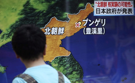 Japan Koreas Tensions