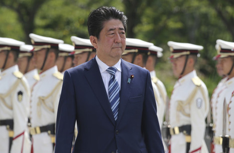 Japan Security