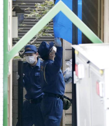 Japan Bodies Found