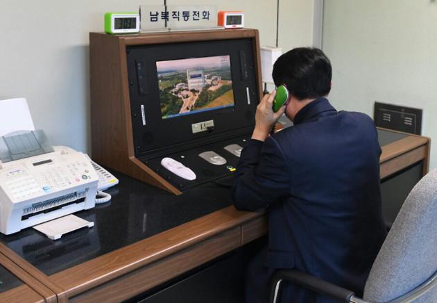 ADDITION South Korea Koreas Tensions