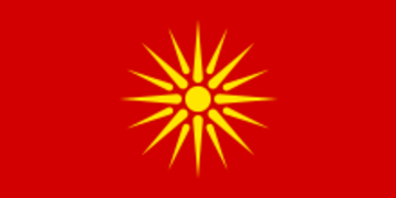 220px-Flag_of_the_Republic_of_Macedonia_1992-1995.svg