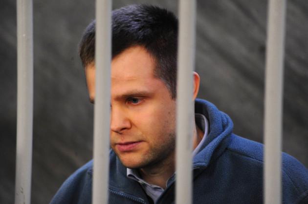 Lukasz Herba Trial - Milan