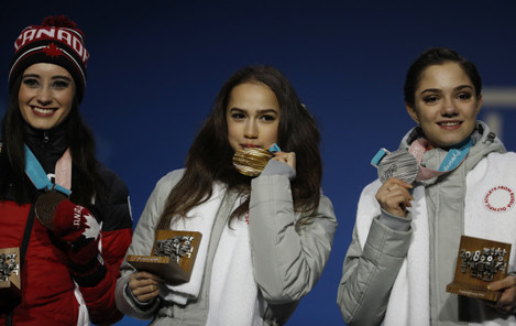 Pyeongchang Olympics Medals Ceremony