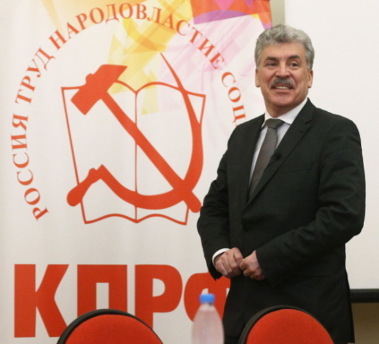 Russia's presidential candidate Grudinin visits Kazan