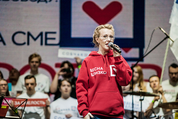 Russian Opposition Candidate Ksenia Sobchak Pre Election Rally