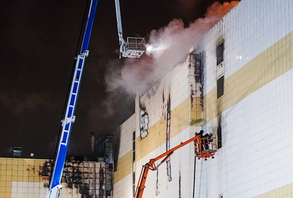 Fire hits shopping centre in Kemerovo, Russia