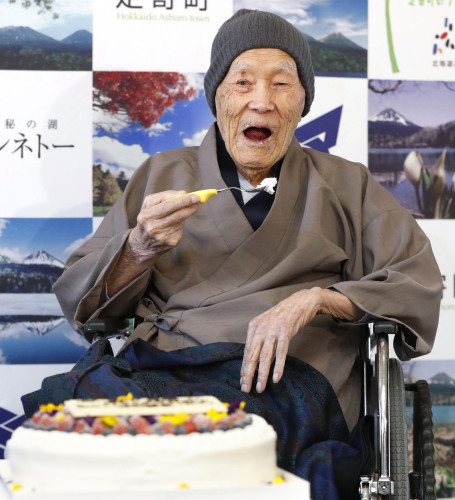 Masazou Nonaka