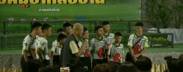 Thai team s