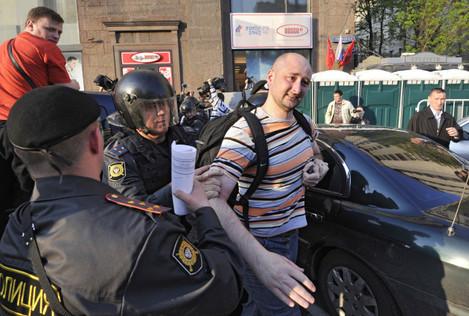Russia: Journalist Arkady Babchenko