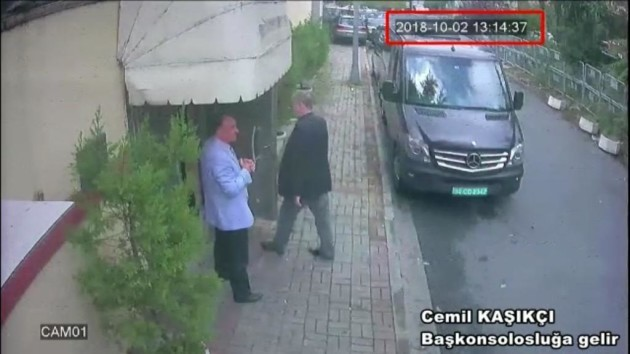 Security Cam Images About Missing Saudi Journalist Jamal Khashoggi - Istanbul