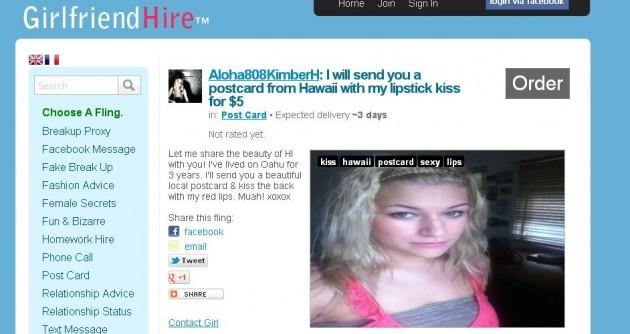 Post your girls website