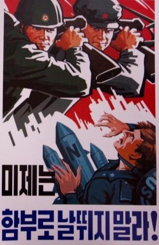 Anti-US poster