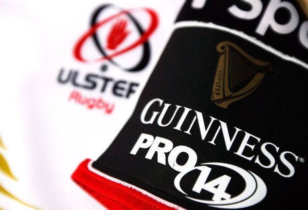 A view of the Ulster jersey ahead of the game