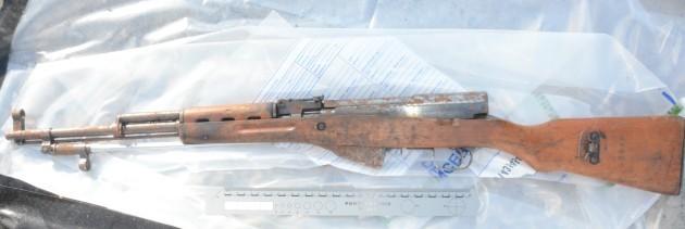 Rifle1110619